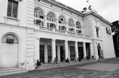 GOZATU ORAINEKIN:50 AÑOS DE TVE CATALUNYA