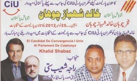 BARREBUSA.Sale a la luz que el paquistaní detenido por tráfico de droga hizo campaña por CIU///El cartel,la rayita blanca,el cuelgue de los Baiget,...No sabemos definirlo.